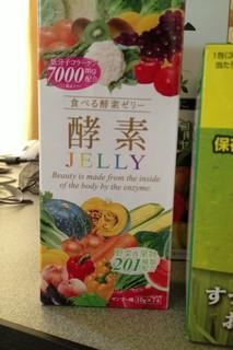 食べる酵素ゼリー